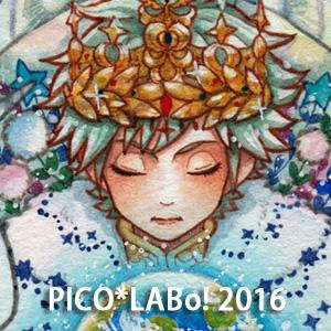 PICO*LABo! 2016